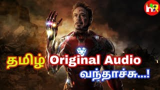 Avengers : The End Game (2019)   Movie Review   Tamil Dubbed   Hollywood Rasigan