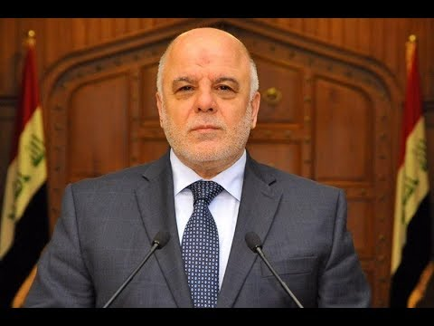 Abadi orders armed groups to leave Kirkuk/Fed Chairman decision soon