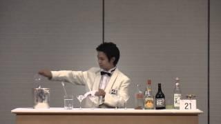 2010千葉カクテルコンペティション プロ部門 [銅賞受賞] 21.阿部広之 ro...