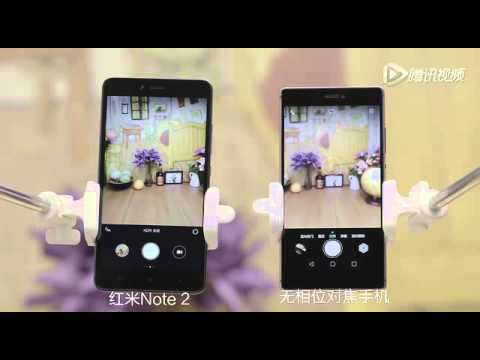 PDAF autofocus feature at Xiaomi Redmi Note 2