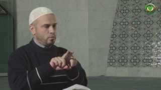 Муаллим Сани. Правила чтения Священного Корана. Урок 4. Буквы