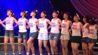ミュージカル「マリアと緑のプリンセス」2016年公演舞台映像ダイジェス...