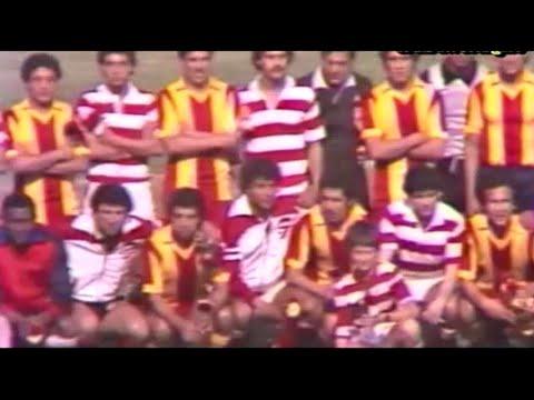 Match Complet Finale Coupe de Tunisie 1980 Espérance Sportive de Tunis 2-0 Club Africain 24-05-1980