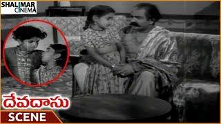 Devadasu Movie || Baby Tells False That Your Son Smoking Cigarette || ANR, Savitri || Shalimarcinema