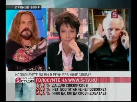видео: Открытая студия (16.05.2012)