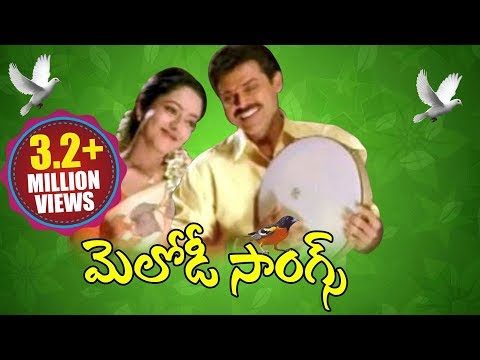 Telugu Melody Songs | Heart Touching And Emotional Songs | 2017