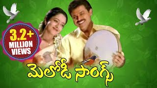 Telugu Melody Songs | Heart Touching And Emotional Songs