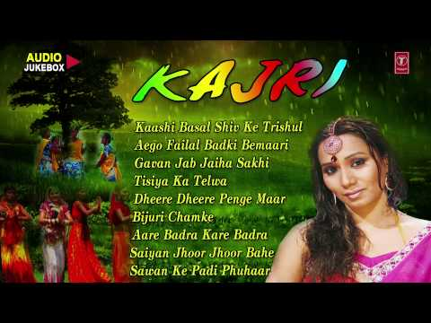 Kajri [ Sawan Geet Bhojpuri Songs Audio Jukebox ] By Kalpana