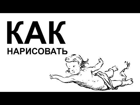 фото-проект АНГЕЛЫ дизайнера Инны Черненко