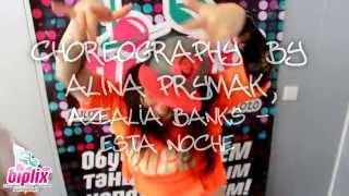 Jazz-Funk (Джаз-Фанк) | Школа танцев Biplix | Харьков