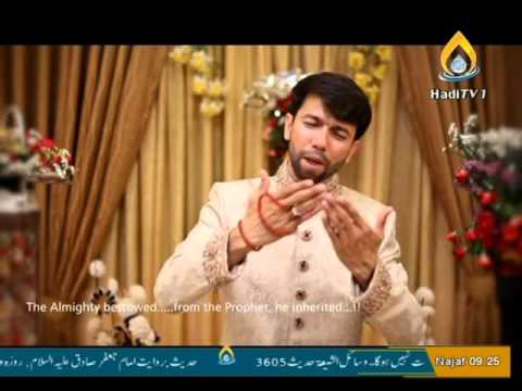 Kisi Kay Aaney Ki Karti Hain Arzu  By Ali Safdar HD