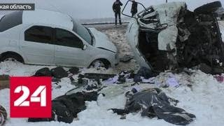 Двое полицейских погибли в ДТП под Орлом - Россия 24