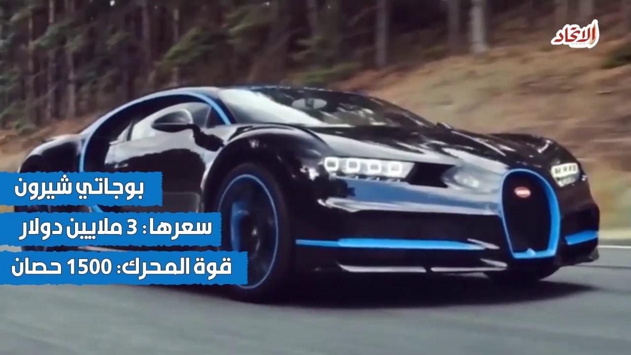 أفخم 4 سيارات خارقة في عام 2017