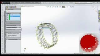 Уроки SolidWorks 2014 - Крышка #3(Для рисования модели крышки в solidworks 2014 использованы следующие функции: бобышка/основание по сечениям;..., 2016-07-19T22:33:11.000Z)