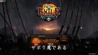 【PoE】Path of Exile 紹介動画(SteamFreeGame)【フィア】