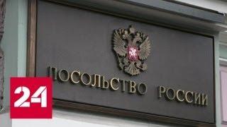 Дело Скрипаля: вопрос о высылке дипломатов разделил Европу - Россия 24