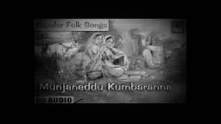 Munjaneddu kumbarana Kannada janapada song