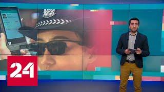 Умные очки китайских полицейских и VR-платформа от Zeiss - Россия 24