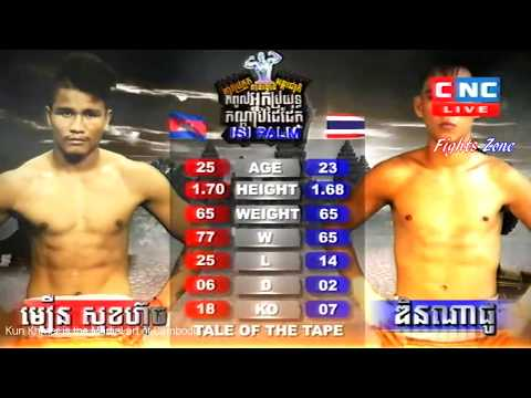 Kun Khmer, Moeun Sok Huch (Cambodia) Vs Dinapho (Thai), CNC boxing, 24 June 2018  Fights Zone