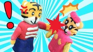 しまじろうおもちゃ動画「しまじろうがはなちゃんと大喧嘩」~ゴーゴーおやこ~ thumbnail