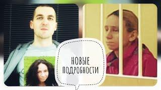 Адвокат Кохал по делу рэпера Энди Картрайта склоняет следствие к статье 244 УК РФ