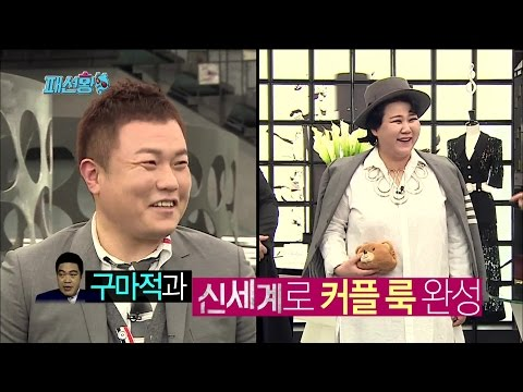 [Infinite Challenge] 무한도전 - 'Pass' makeover burst out laughing! 패션황, '패쓰' 대변신 폭소만발! 20150418