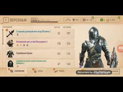 The Elder Scrolls Blades гайд для новичков, фичи, дырки и полезности