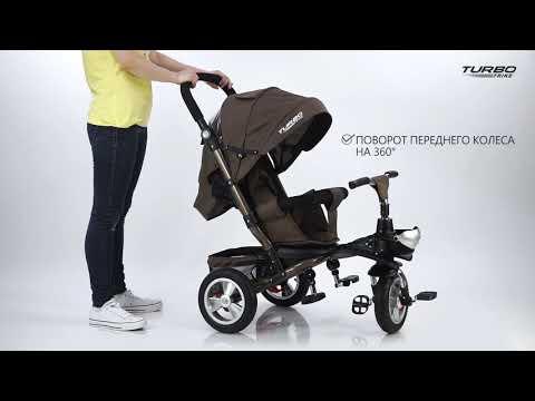 Детский трехколесный велосипед с надувными колесами Turbo Trike M 3647A