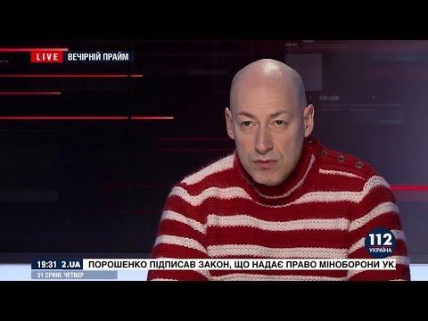 Гордон: Лукашенко лихорадочно ищет возможность ослабить российскую удавку на своей шее