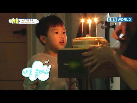 Seungjae & Daddy Yong's chaotic surprise birthday party! [The Return of Superman/2017.11.05]