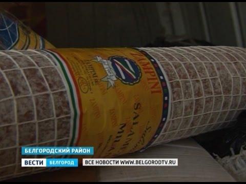 ГТРК Белгород - В регион хлынул поток нелегальной продукции