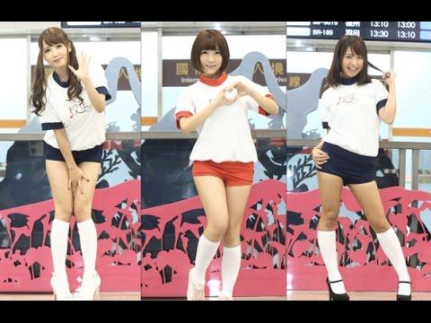 AV女優 佐倉絆 友田彩也香 尾上若葉 扮成女學生 來台代言手遊 校花的貼身高手