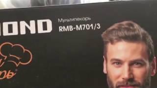 мінуси і плюси мультипекаря REDMOND RMB-M701/3