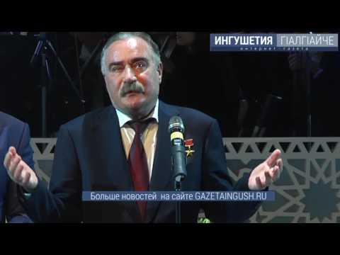 Первый президент Ингушетии