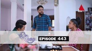 Neela Pabalu - Episode 443 | 22nd January 2020 | Sirasa TV Thumbnail