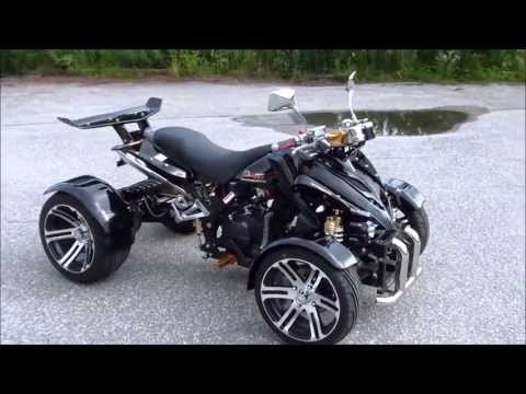 350ccm ATV