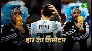 Sampaoli defends Messi and begs for forgiveness | Sports Tak