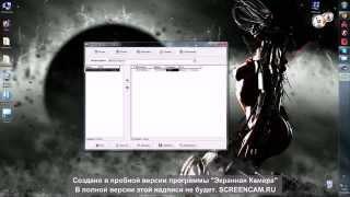 Как пользоваться программой ArtMoney(Для тех ктто первый раз скачал арт мани. Где можно найти арт мани,ссылочка как и обещал http://gamecheats2.ucoz.ru/load/artmone..., 2014-10-03T12:49:09.000Z)