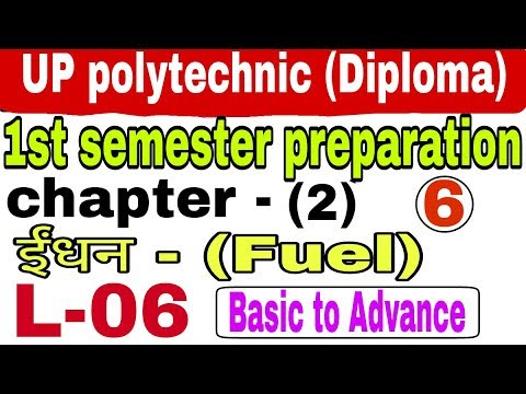 Chapter -(2)ईंधन L-06 [ Fuel ] polytechnic Chemistry in Hindi