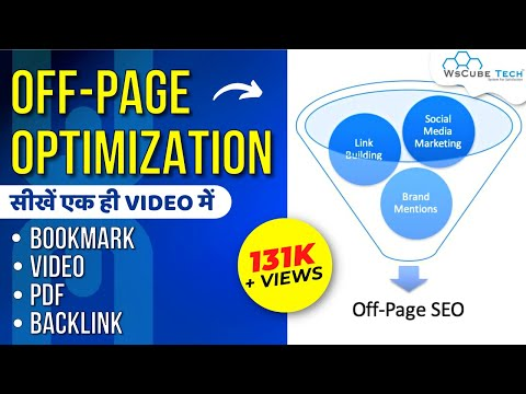 Off Page Optimization 2019 | Off Page SEO Tutorial 2019 | SEO Tutorial