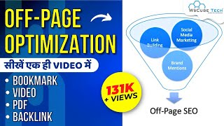 Off Page Optimization | Off Page SEO Tutorial | SEO -Part 14