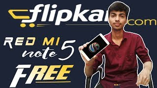 Trick to Buy Redmi Note 5 Free| Flipkart Flash Sale trick of Redmi Note 5 phone Free