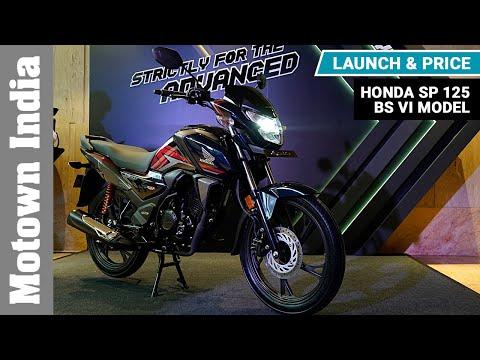 Honda SP 125 BS VI   Launch & Price   Motown India