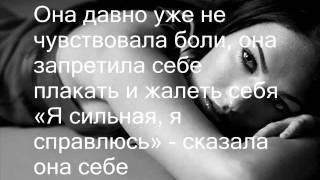 Download Тайна сильной женщины.wmv Mp3 and Videos