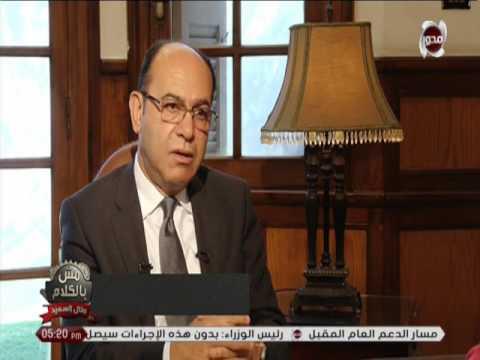 لقاء مهندس عبد الحميد بدوي مع قناة المحور