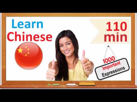 Learn Chinese - Common Words & Expressions