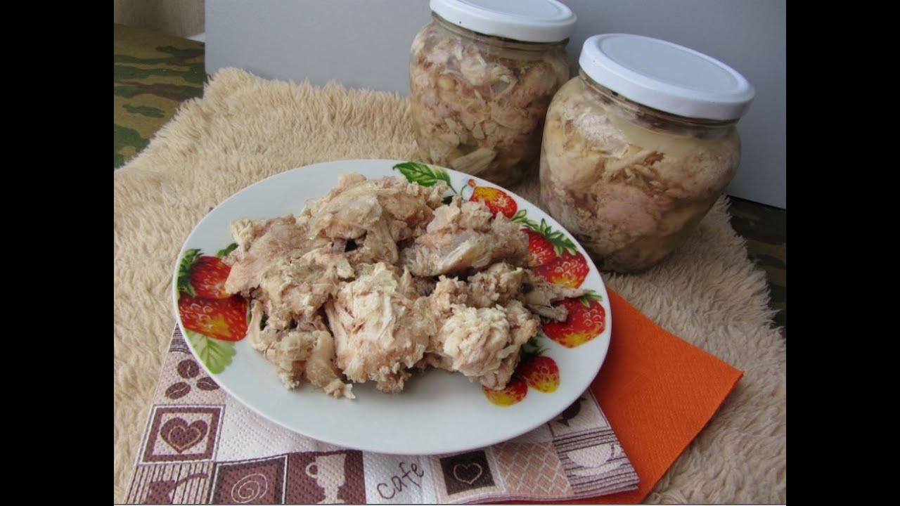тушёнка из курицы в домашних условиях рецепт с фото