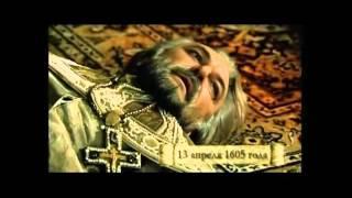 Смута  Зачем Романовы исказили биографию Годунова