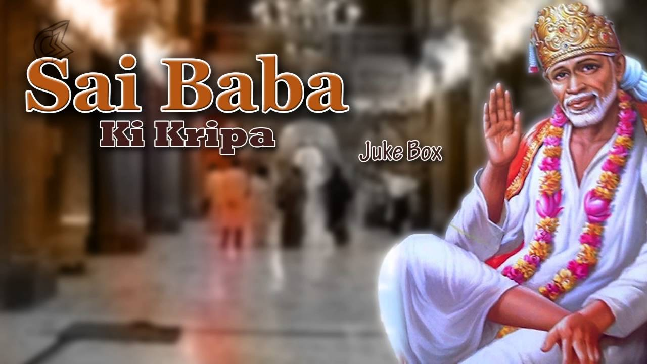 sai baba ke bhajan video may