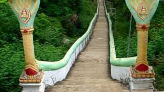 Ubolratana Damm bei KhonKaen Thailand